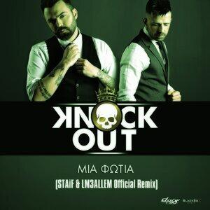 Mia Fotia - STAiF & Lm3allem Remix