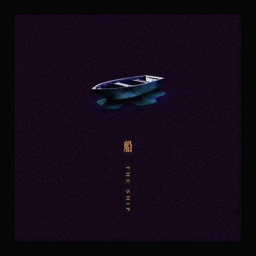 船 專輯封面
