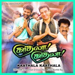 Kaathala Kaathala - Original Motion Picture Soundtrack