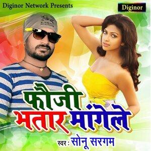 Foji Bhatar Mangele