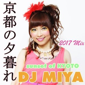 the sunset of Kyoto (2017 Mix)