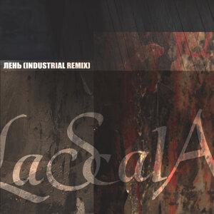 Лень (Industrial Remix)