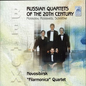 Russian Quartets of the 20th Century