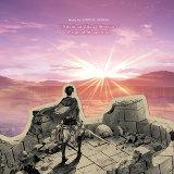 "動畫「進擊的巨人」Season 2 電視原聲帶 (TV Anime ""Attack on Titan Season 2"" Original Soundtrack)"