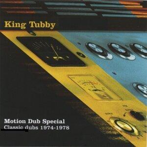 King Tubby's Motion Dub 1974-1978
