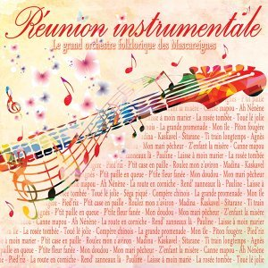 Réunion instrumentale