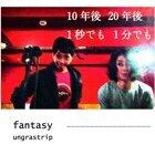 fantasy (fantasy)