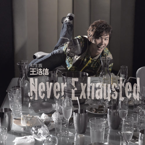 Never Exhausted