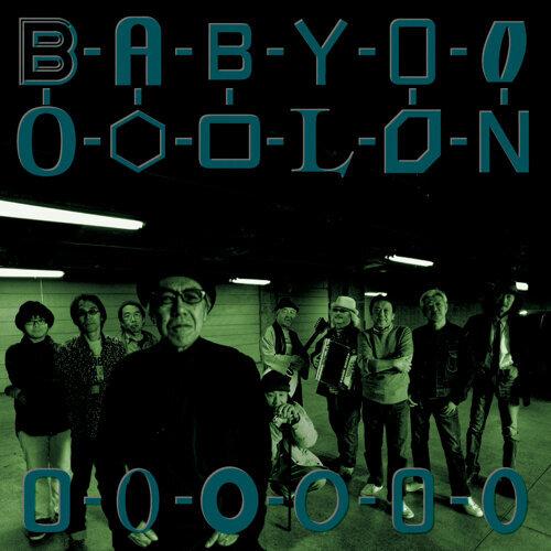 べいびぃろん(BABY-LON)