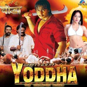 Main Hoon Yoddha - Original Motion Picture Soundtrack