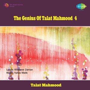The Genius Of Talat Mahmood 4