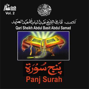 Panj Surah Vol. 2 (Tilawat-e-Quran)