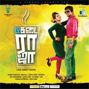 Tea Kadai Raja - Original Motion Picture Soundtrack
