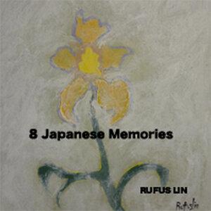 8 Japanese Memories