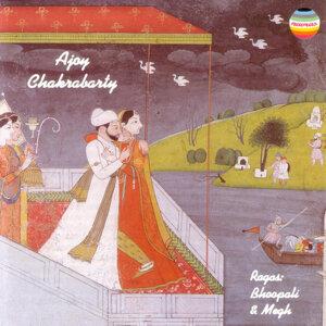Bhupali And Megh Live At QEH 1993