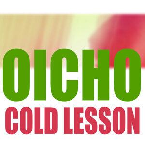 Cold Lesson