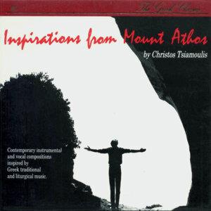 Athos o Emos/Inspirations from Mount Athos