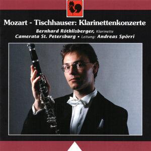 Mozart: Clarinet Concerto in A Major, K. 622 - Franz Tischhauser: The Beggar's Concerto