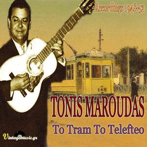 To Tram to Telefteo (Recordings 1948-1952)