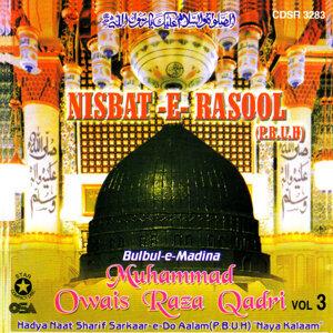 Nisbat-e-Rasool