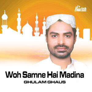 Woh Samne Hai Madina - Islamic Naats