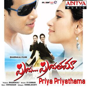 Priya Priyathama