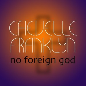 No Foreign God