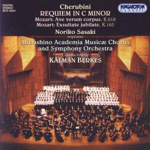 Cherubini: Requiem in C minor ; Mozart: Ave verum corpus, Exsultate jubilate