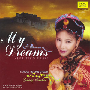 My Dreams (Wo De Meng Xian)