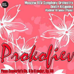 Prokofiev: Piano Concerto's No. 5 in G major, Op. 56