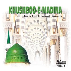 Khushboo-e-Madina Vol. 4 - Islamic Naats