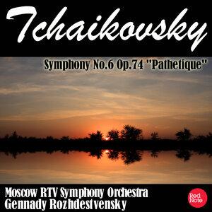 """Tchaikovsky: Symphony No.6 Op.74 """"Pathetique"""""""