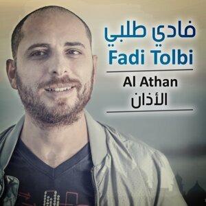 Al Athan