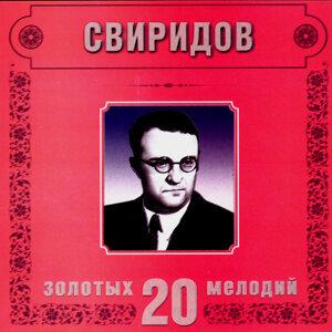 Georgy Sviridov. 20 Golden Melodies In Modern Processing