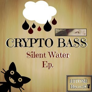 Silent Water EP