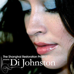 The Shanghai Restoration Project Presents: Di Johnston