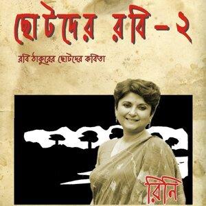 Chhotoder Robi, Vol. 2