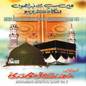Mein Sab Se Bura Hoon Nigah-e-Karam Ho Vol. 5 - Islamic Naats