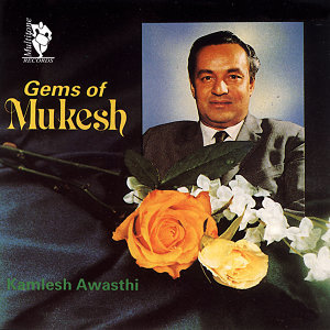 Gems of Mukesh Vol.3