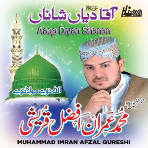 Aaqa Diyan Shanan - Islamic Naats