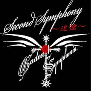 Second Symphony Tsuioku