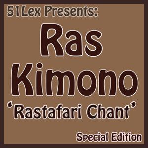 51Lex Presents Rastafri Chant