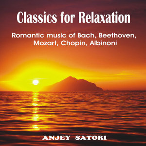 Classics for Relaxation (With Ocean Surf)