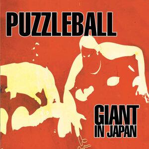 Giant In Japan