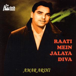 Raati Mein Jalaya Diva