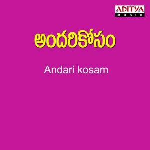Andari Kosam