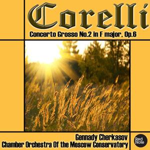 Corelli: Concerto Grosso No.2 in F major, Op.6