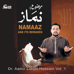 Namaaz and its Rewards Vol. 1 - Islamic Speech