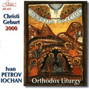 CHRISTI GEBURT 2000/ORTHODOX LITURGY