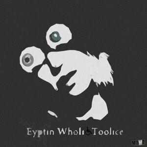 Toolice